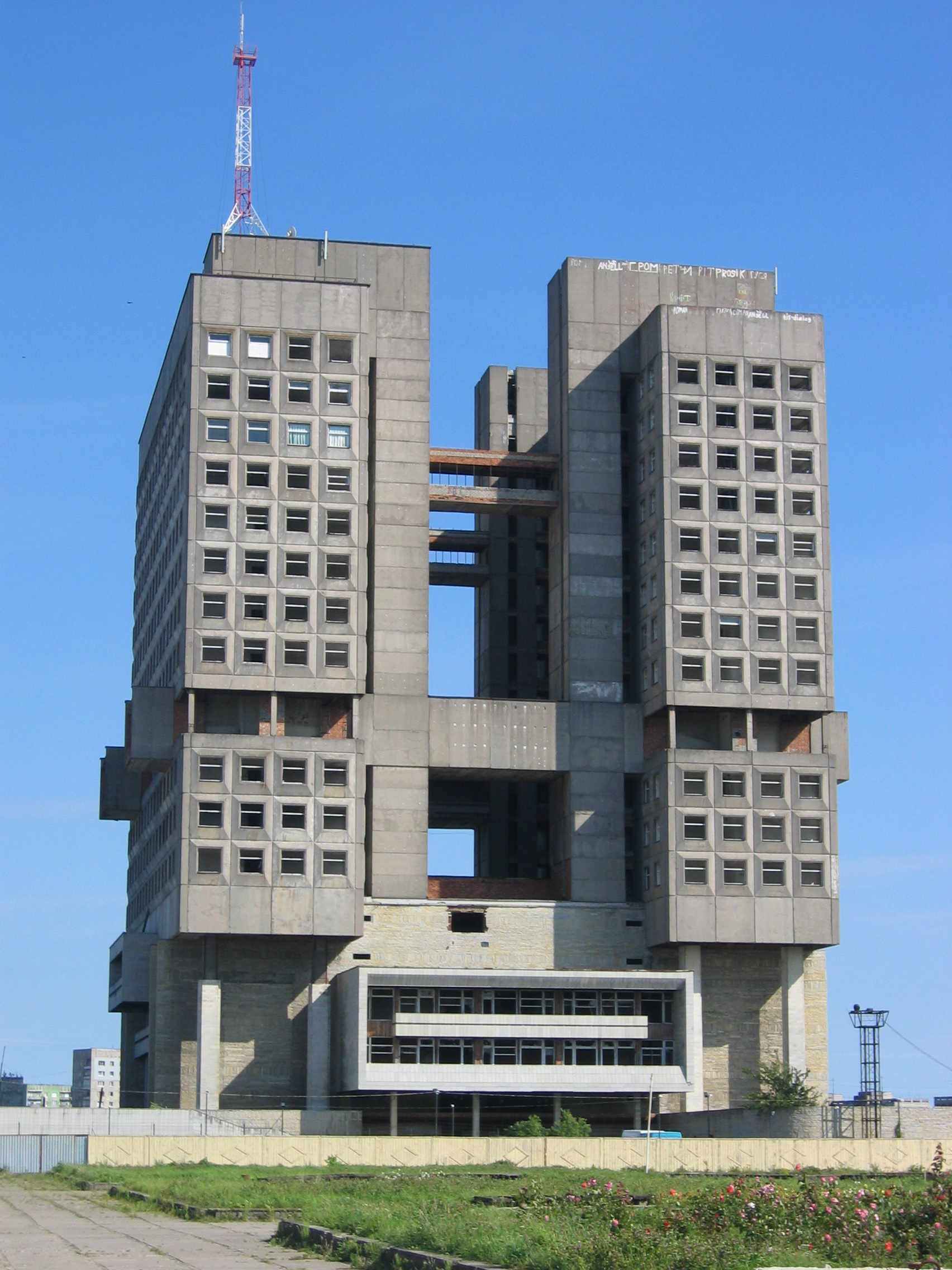 Image Unfinished Government Building From The 60s 70s