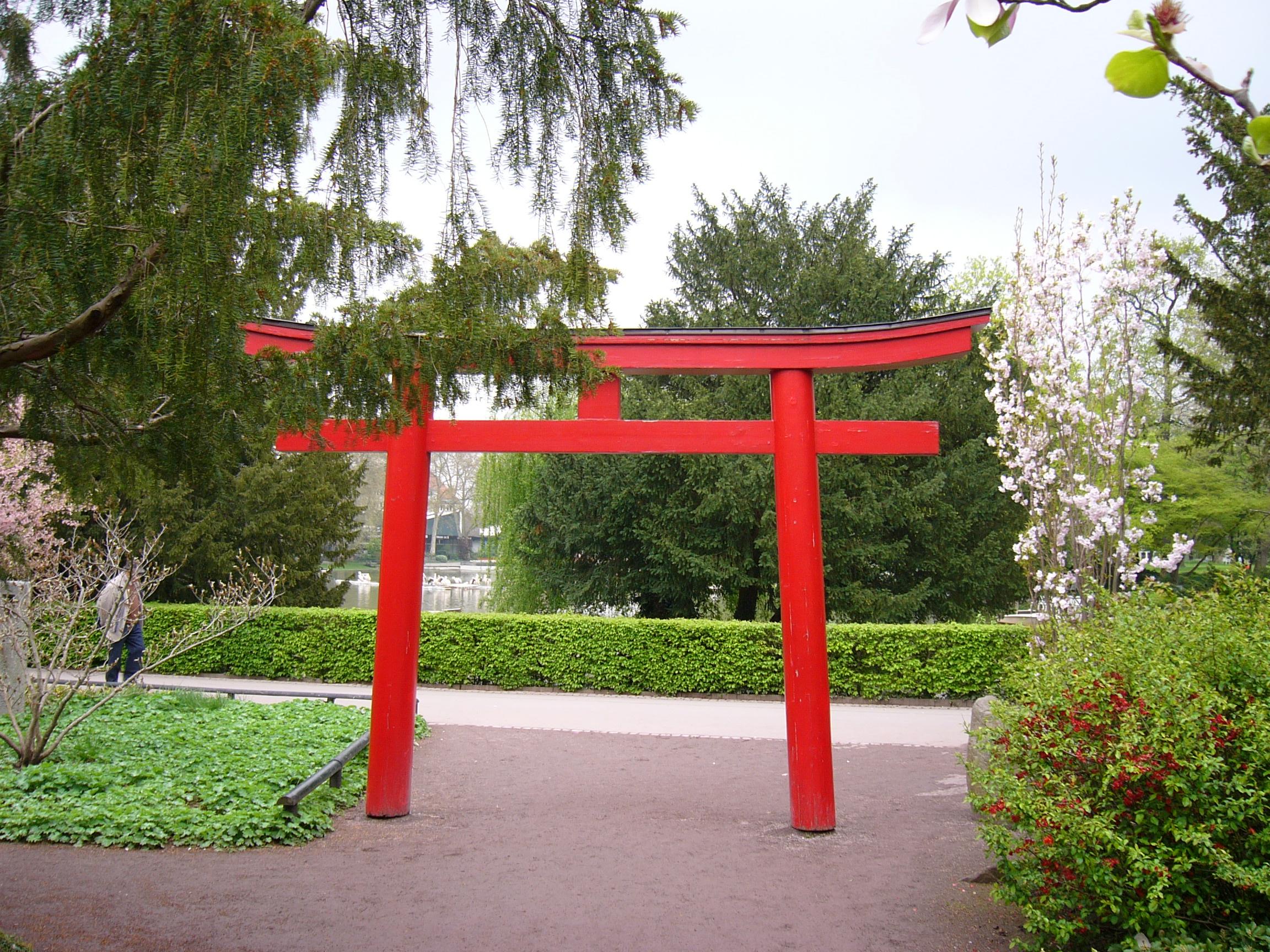 Image Japanese arch
