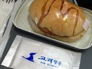 [The mysterious Koryo burger, as photographed by a fellow traveller]