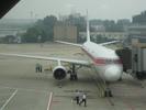 [Our Air Koryo plane]